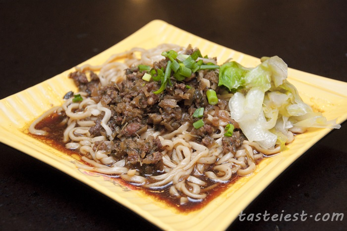 Dan Dan Mee with Mince Pork