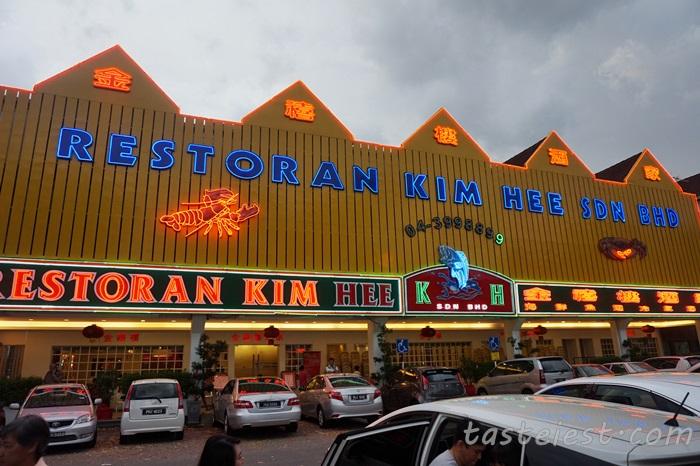 Kim Hee Chinese Restaurant