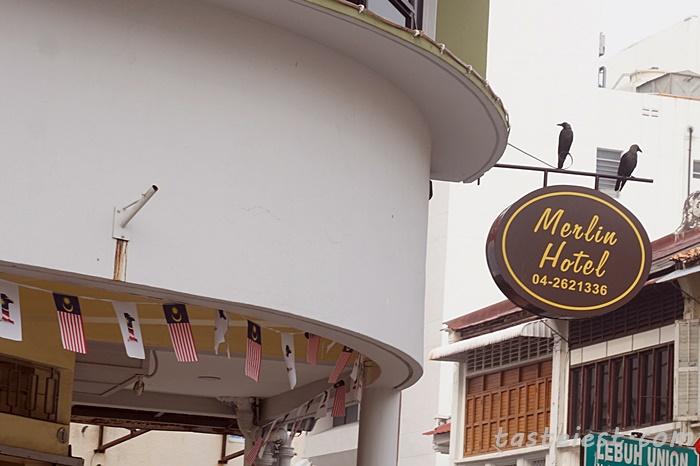 Nasi Kandar Merlin Hotel